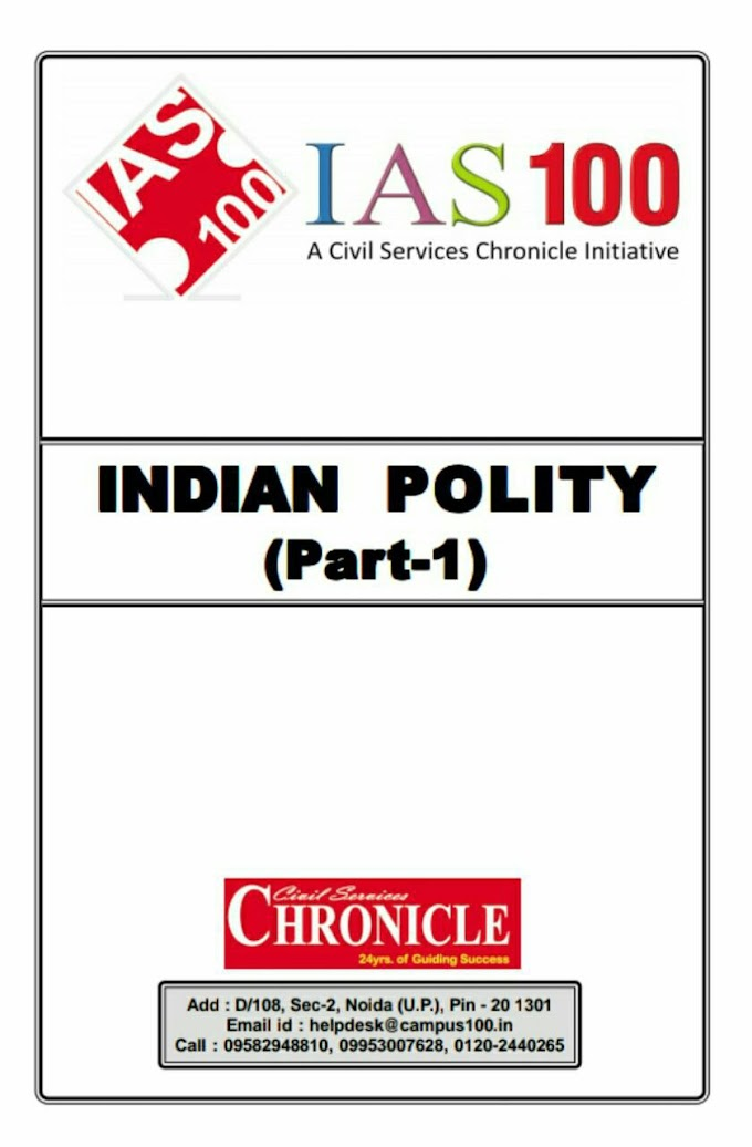 Chronicle IAS100 Indian Polity Books PDF download
