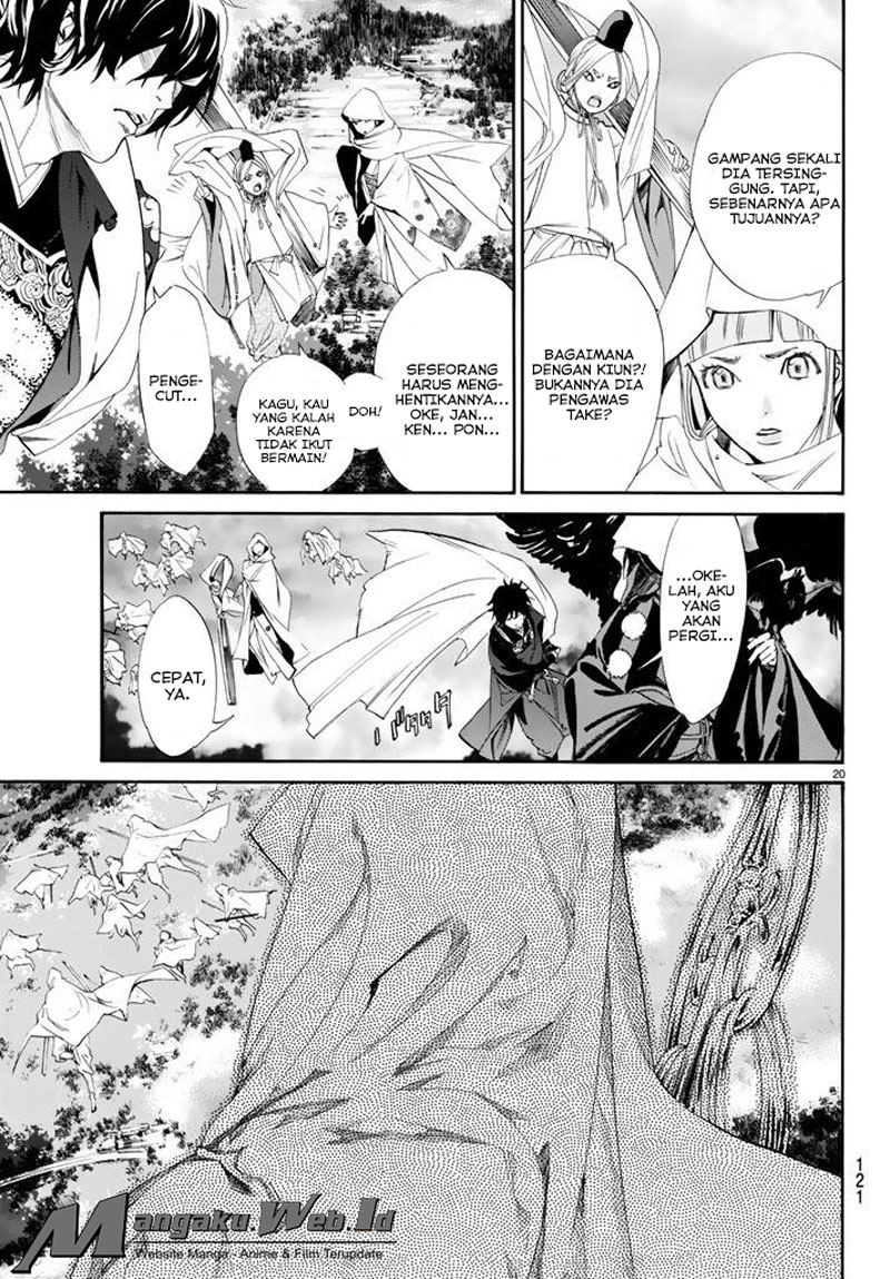 Noragami Chapter 64-20