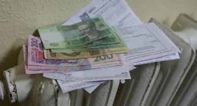 С 1 мая вводится пеня за несвоевременную оплату коммунальных услуг