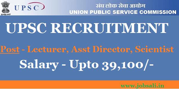 UPSC Notification, UPSC Syllabus, UPSC exam
