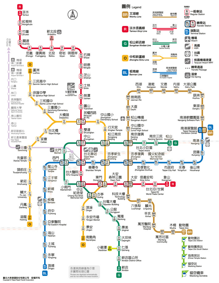 Image Result For Traveling By Mrt Taipei Travel
