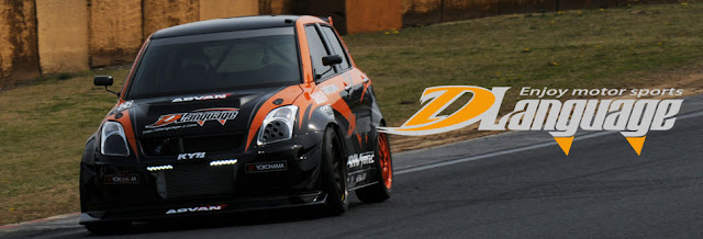 D Language Suzuki Swift Sport ZC31S