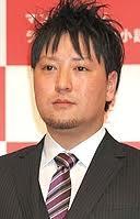 Watari Wataru