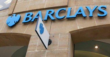 امريكا تغرم 7 بنوك لتسوية سندات عقارية