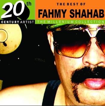 Yang menyukai lagu dangdut lawas milik Fahmi Shahab Download Lagu Fahmi Shahab Mp3 Terbaik Dan Hits