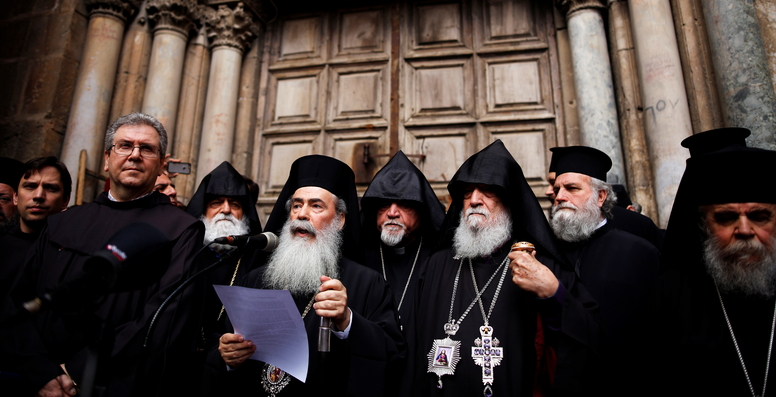 israel loses church of holy sepulchre