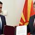 Τα απόρρητα πρακτικά πολιτικών στα Σκόπια στις διαπραγματεύσεις με Αθήνα