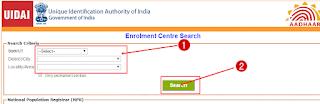 Aadhar Card ke Center ka Pata Kaise Lagaye