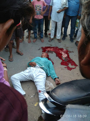Pradhan Killed At Sultanpur Uttar Pradesh
