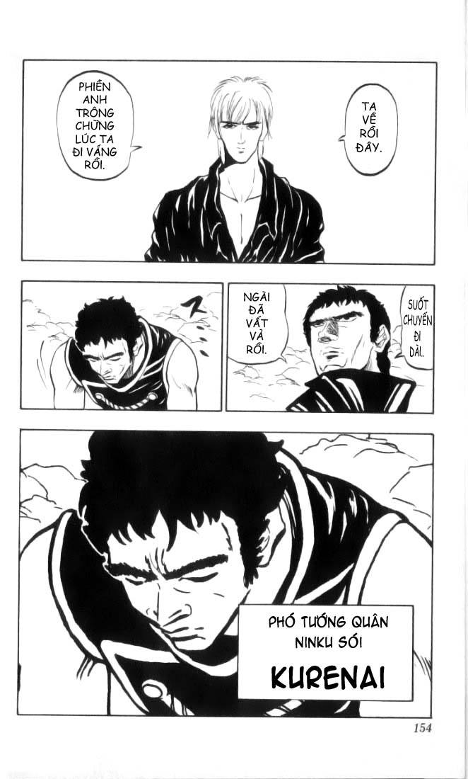 NINKU vol 35 trang 12