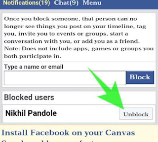 Facebook friend block or unblock kaise kare 9