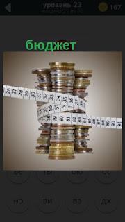 деньги завернутые в сантиметр как бюджет 23 уровень 470 слов
