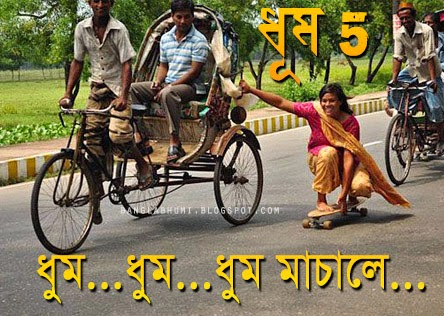 Bengali Funny Status For Whatsapp Archives Love Sms World | Get