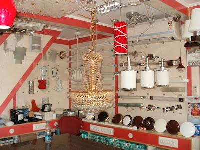 RAGHU LIGHTS TIRUPATI Lights Electrical Shops in Trupati