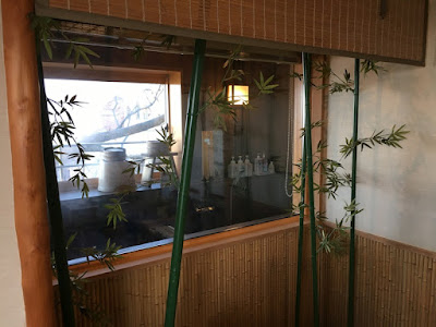 森秋旅館の部屋の露天風呂
