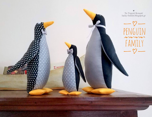 """Penguin Family"", οικογένεια πιγκουίνων ως διακοσμητικά"
