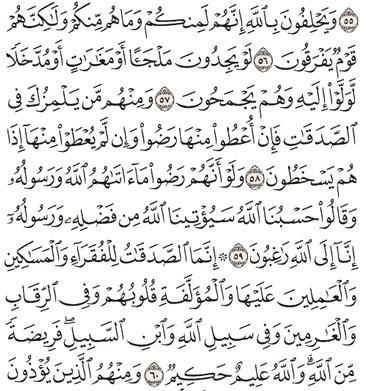 Tafsir Surat At-Taubah Ayat 56, 57, 58, 59, 60