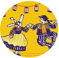 couple breton danse Lisette