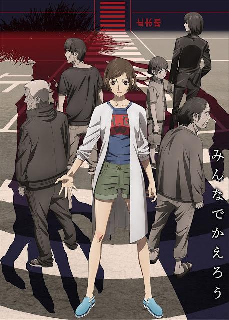 Resultado de imagen para kokkoku cover
