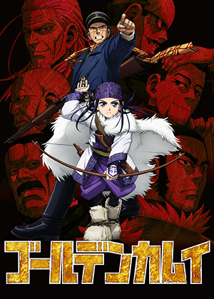 Golden Kamuy [02/??] [HD] [MEGA]