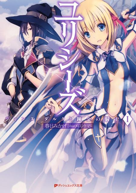 Novelas Ulysses: Jeanne d'Arc to Renkin no Kishi tendrán anime