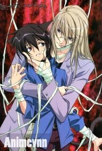 Loveless vietsub - Loveless Anime 2013 Poster