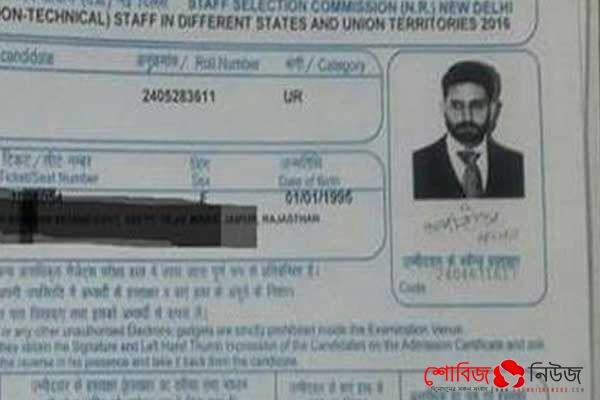 Abhishek Bachchan এসএসসি পরীক্ষায় বসতে যাচ্ছেন !