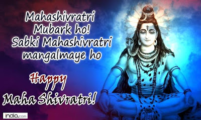 Shivaratri Messages in Hindi for friends