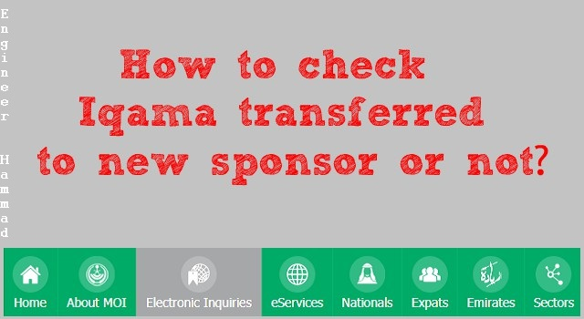 Check Iqama