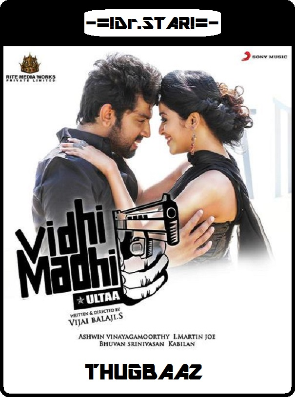 Vidhi Madhi Ultaa (2017) Hindi Dual Audio UnCut HDRip | 720p | 480p