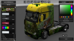 Tiger Skin for Mercedes MP4