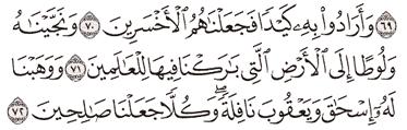 Tafsir Surat Al-Anbiya' Ayat 71, 72, 73, 74, 75
