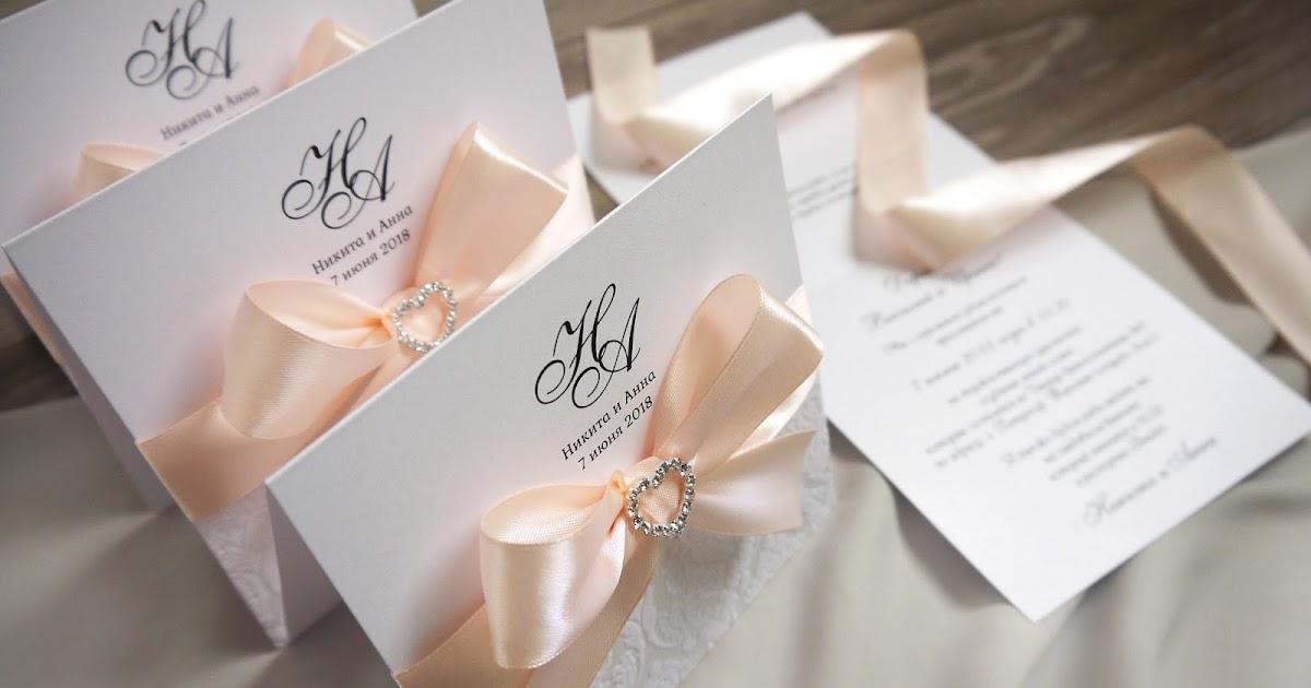 Приглашения на свадьбу саратов