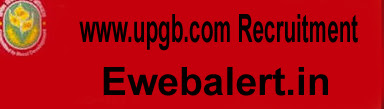 www.upgb.com Recruitment