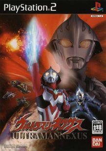 download game ultraman nexus android