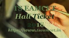 TS EAMCET 2018 Admit Card | TS EAMCET Admit Card 2018 | TS EAMCET 2018 Admit Card download | TS EAMCET Admit card download 2018