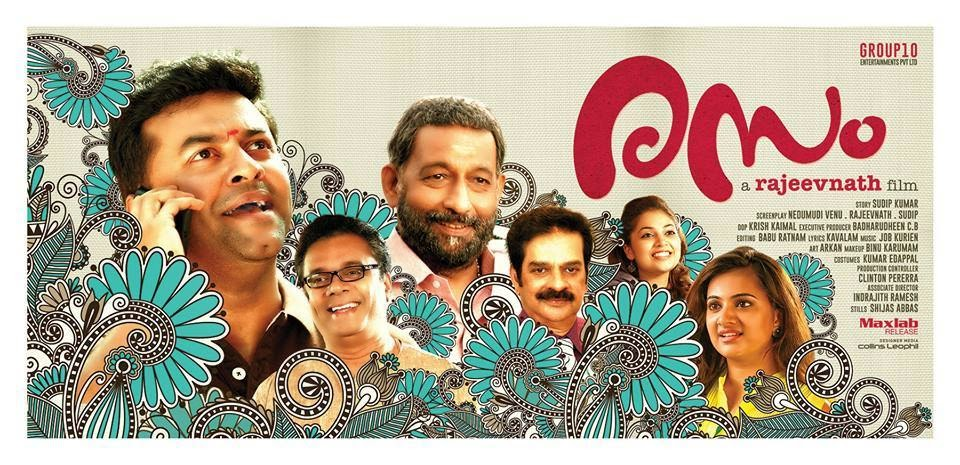 'Rasam' Malayalam movie review