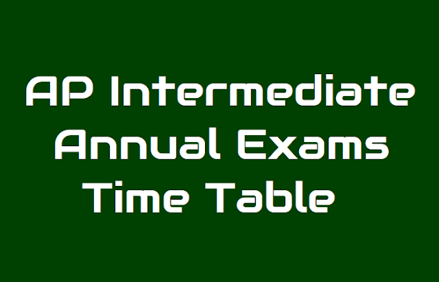 ap inter 2019 exams time table,ap inter exams 2019 time table,ap inter public exams 2019 time table,ap inter first year exams march 2019 time table,ap inter second year exams march 2019 inter exams schedule