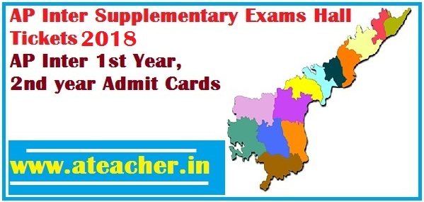 AP Intermediate Supplementary Hall Tickets May 2018 -Inter 1st,2nd Year Supply Improvement Betterment Advanced Supply Exams Admit Cards
