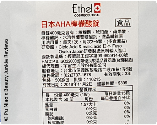 Ethel Pharmaceutical AHA Source of Citric Acid Tablet