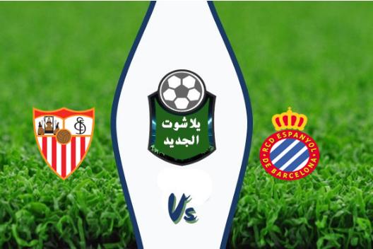 نتيجة مباراة اشبيلية واسبانيول بتاريخ 18-08-2019 الدوري الاسباني