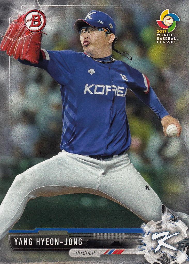Japanese Baseball Cards 2017 Bowman Wbc Cards