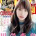 「Young Magazine」No.24 2018
