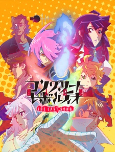 Concrete Revolutio: Choujin Gensou - The Last Song Batch