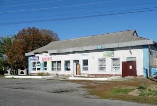Межова. Магазин