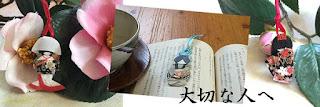 http://washi-tanagokoro.com/