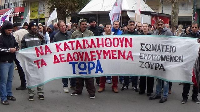 Το Σωματείο Εργαζομένων Ομίλου ΖΟΥΡΑ καταγγέλλει τις εργασιακές συνθήκες στην Αλεξανδρούπολη