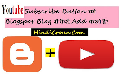 How-To-Embed-The-YouTube-Subscribe-Widget-On-Your-Blog