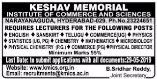 KMICS Lecturer Jobs in Keshav Memorial Institute of Commerce and Sciences  2019 Recruitment, Hyderabad