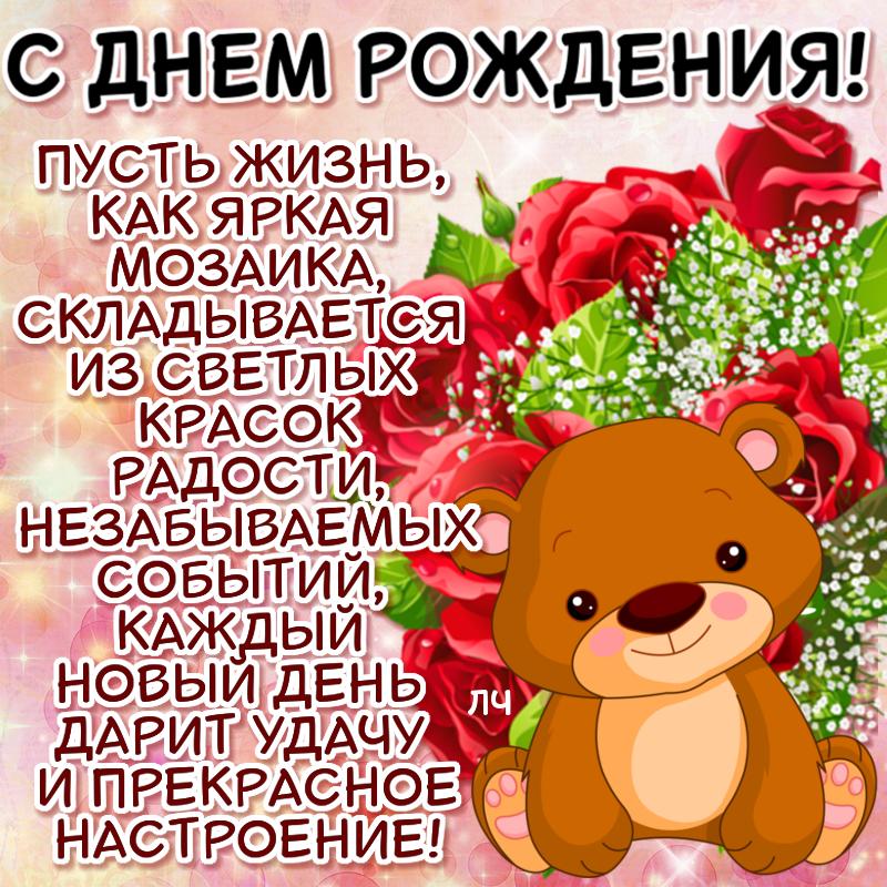 Поздравляем Веру Графиню с Днем Рождения!!!!! - Страница 14 7054779563422fe304d2339205e3b72d
